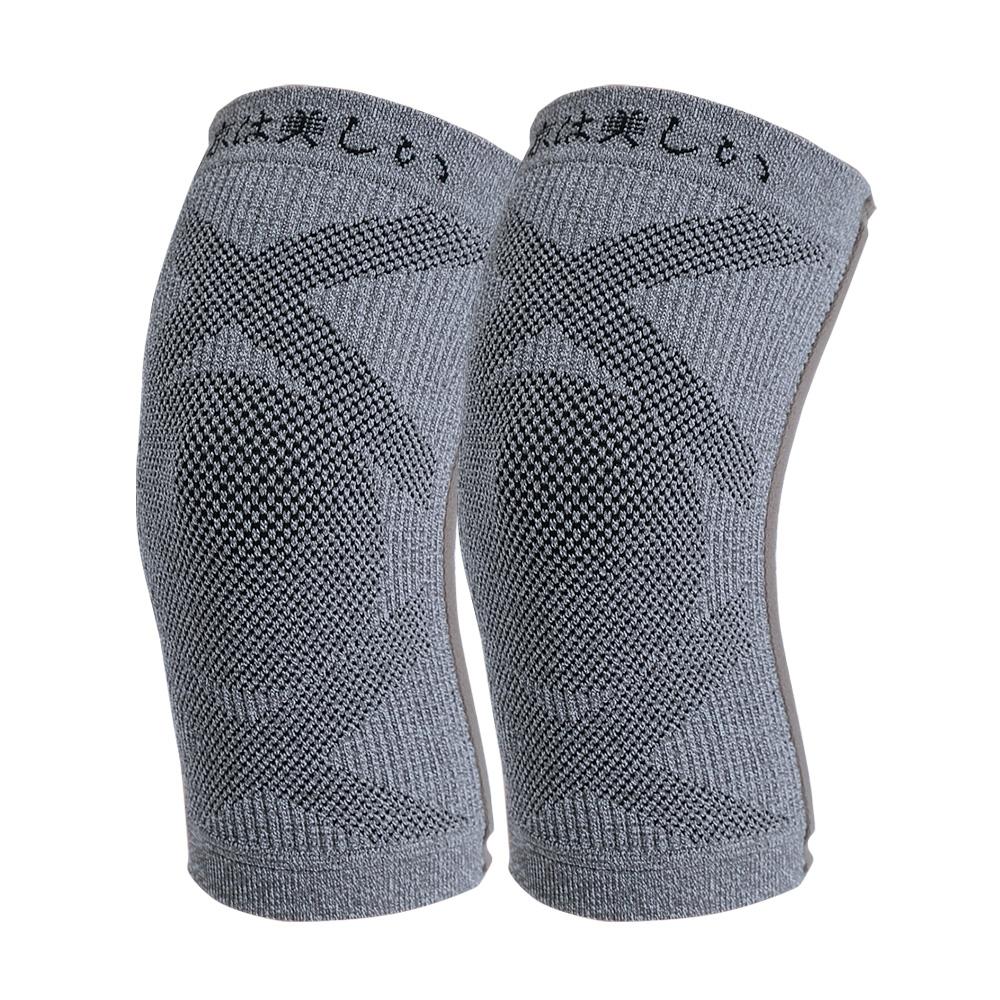 【京美】醫療級長效支撐X型舒緩護膝