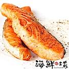 【海鮮主義】薄鹽鮭魚半月切(300g/包)x3