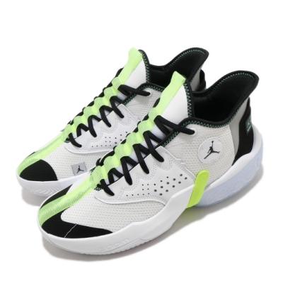 Nike 籃球鞋 React Elevation 運動 男鞋 喬丹 氣墊 避震 包覆 球鞋 穿搭 白 黃  CK6617103
