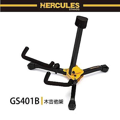 【HERCULES】GS401B / 迷你電吉他架 / 重力自鎖AGS系統