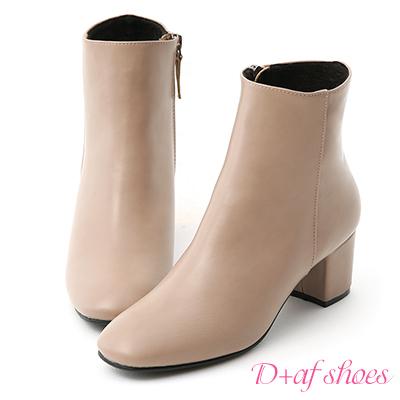 D+AF 簡約魅力.簡約素面方頭短靴*灰杏