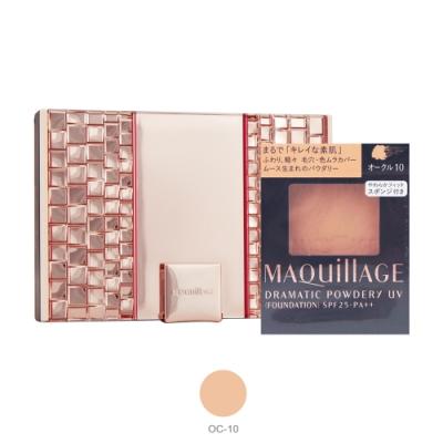 SHISEIDO資生堂 心機星魅輕羽粉餅UV(蕊)9.3g#OC10+心機星魅輕羽粉餅盒