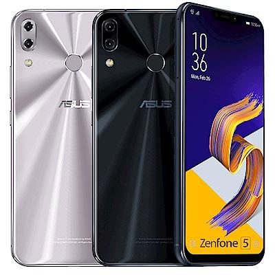 ASUS ZenFone 5 ZE620KL (4G/64G)智慧型手機