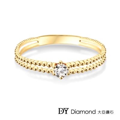 DY Diamond 大亞鑽石 L.Y.A輕珠寶 18黃K金 簡約 鑽石女戒