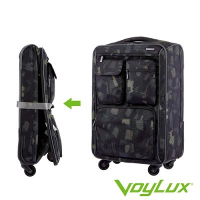VoyLux 伯勒仕-Camo迷彩系列22吋收摺軟殼登機箱3688275