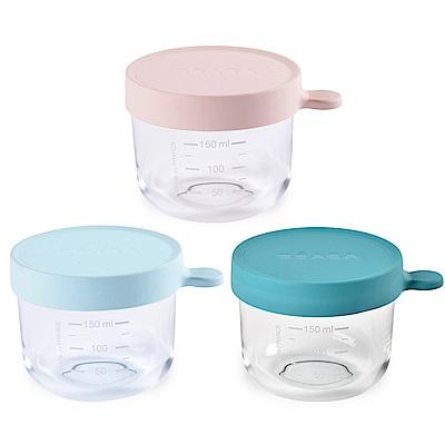 奇哥 BEABA 玻璃副食品儲存罐-150ml(3色選擇)