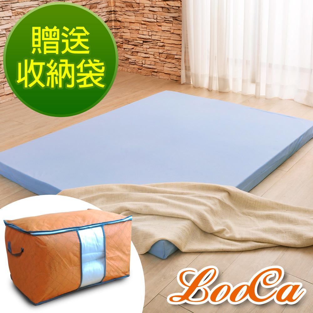 (贈收納袋)LooCa 空調睡眠8cm減壓記憶床墊-加大(搭贈吸濕排汗布套)