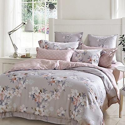 Lily Royal 60支頂級天絲 四件式兩用被床包組 加大 秋風的底語