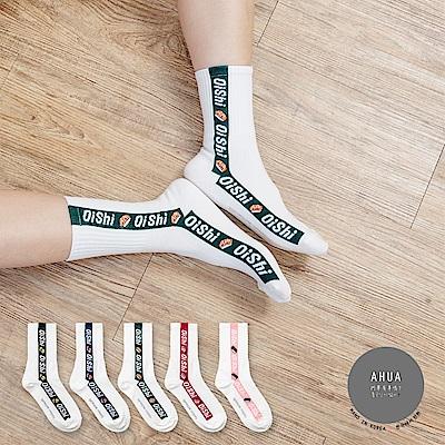 阿華有事嗎 韓國襪子 側邊壽司中筒襪 韓妞必備長襪 正韓百搭純棉襪