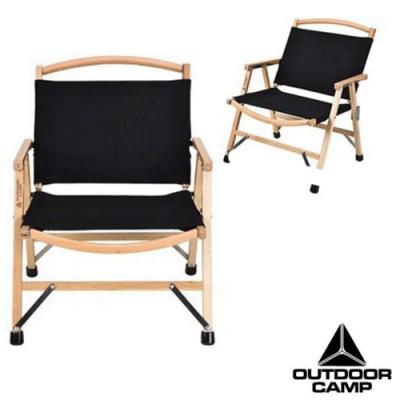 OUTDOOR CAMP 最強純手工_阿爾卑斯全拆式實木帆布椅子_星戰黑