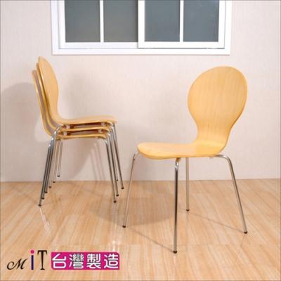 DFhouse曲木多功能活動用椅2入 堅固耐用  辦公椅 洽談椅 44*43*87