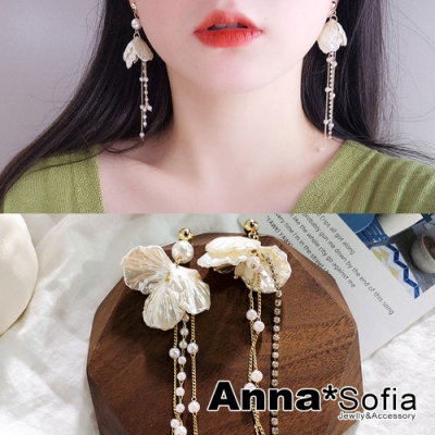 【3件5折】AnnaSofia 珠光瓣流蘇鍊 長款中大型不對稱耳針耳環(金系)