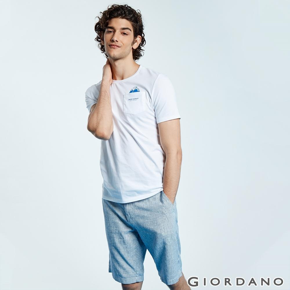 GIORDANO 男裝抽繩腰頭棉麻休閒短褲-96 藍白條紋