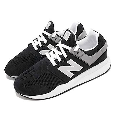 New Balance 中大童 休閒鞋-KL247PMG-W