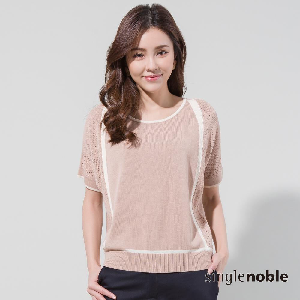 獨身貴族 淡雅女子拼接白條落肩針織衫(2色)