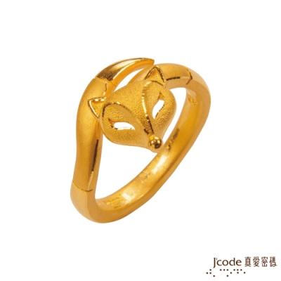 (無卡分期6期)J code真愛密碼 美狐仙黃金戒指