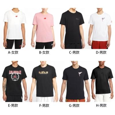 【時時樂限定】NIKE 短袖上衣多款任選均一價