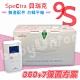 Spectra貝瑞克 - 9S 雙邊電動吸乳器 product thumbnail 2