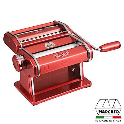 義大利MARCATO 繽紛款可卸式壓製麵機-粉 ATLAS150
