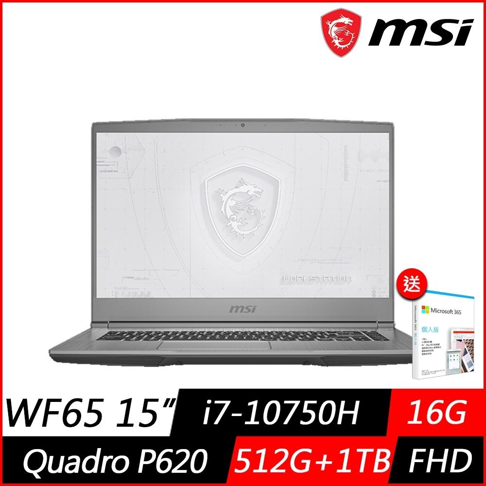(M365組合) MSI微星 WF65 10TH 15吋繪圖筆電(i7-10750H六核/P620 4G獨顯/16G/512G PCIe SSD+1TB/Win10 Pro)