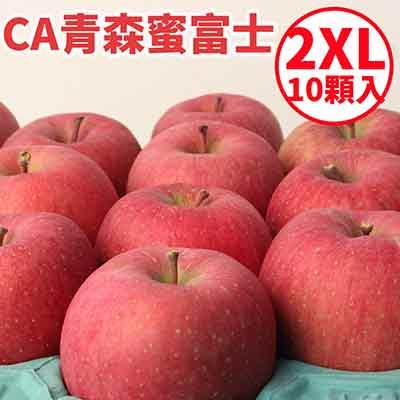 [甜露露]青森CA蜜富士蘋果2XL 10顆入宅配盒(3.4kg)