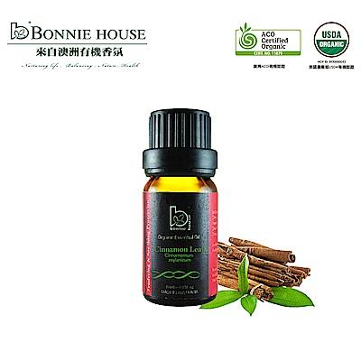 Bonnie House 肉桂葉精油10ml