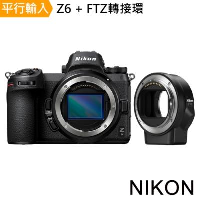 【快】Nikon Z6+FTZ轉接環 *(中文平輸)