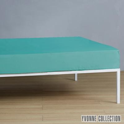 YVONNE COLLECTION 素面純棉床包(雙人150x186公分)-水波綠