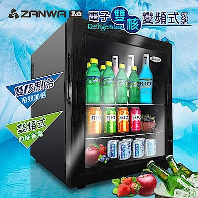 ZANWA晶華 電子雙核變頻式電冰箱 LD-46STF-B2