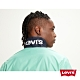 Levis 男款 風衣外套 色塊拼接 迷你Logo 後領Logo 香檳綠 product thumbnail 1