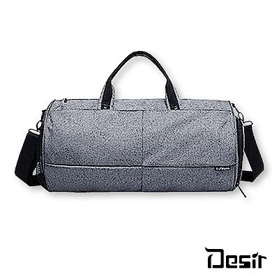 Desir-大容量防水旅行運動休閒手提斜背行李包(顏色任選)