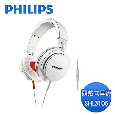 【福利品】PHILIPS DJ監控頭戴式耳機SHL3105(白色)