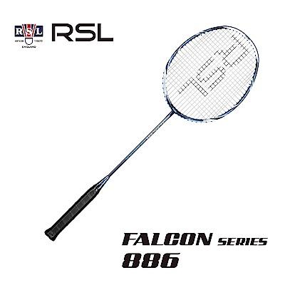 RSL FALCON 886 平衡型羽球拍