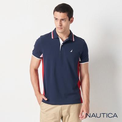 Nautica修身拼接撞色短袖POLO衫-深藍