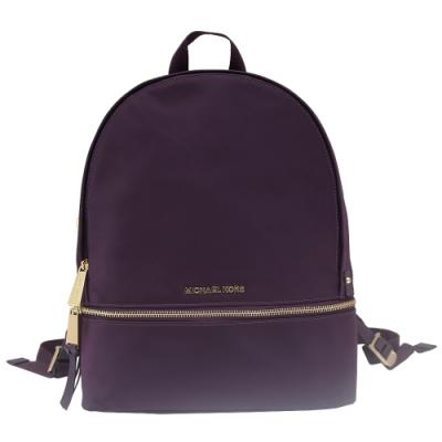 MICHAEL KORS RHEA ZIP尼龍後背包-紫色(大)