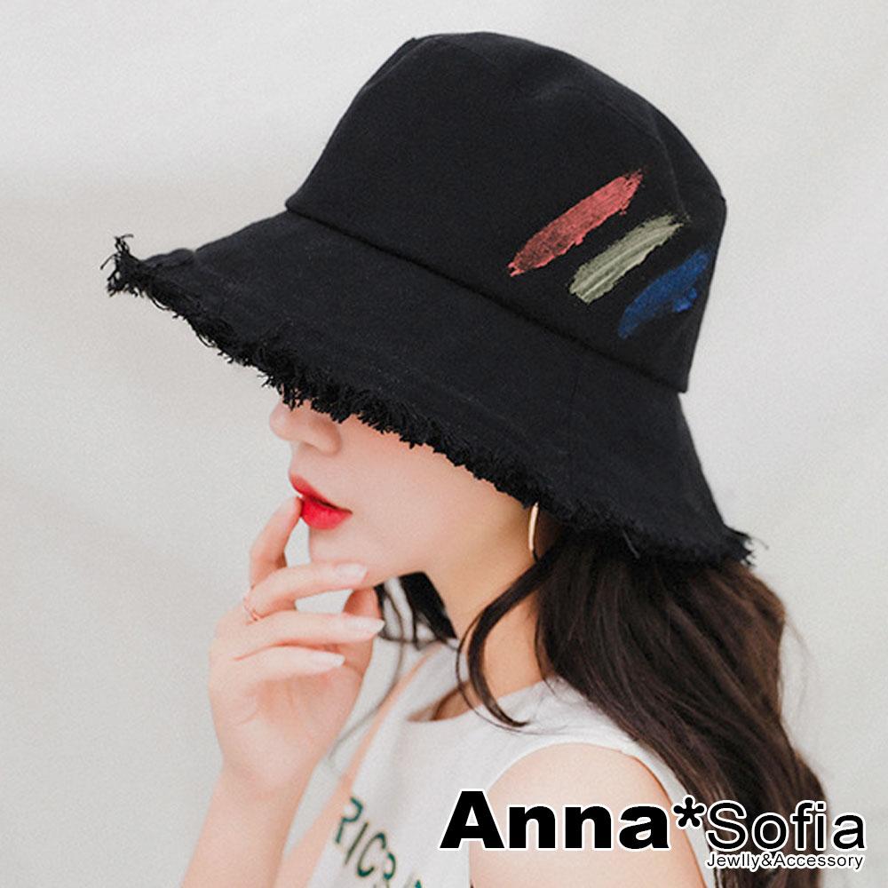 【2件75折】AnnaSofia 率性毛邊三彩繪 遮陽防曬漁夫帽盆帽(黑系)