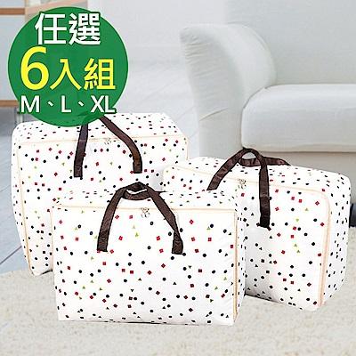 [團購6入]佶之屋 420D輕量防潑水牛津布收納袋3尺寸任選