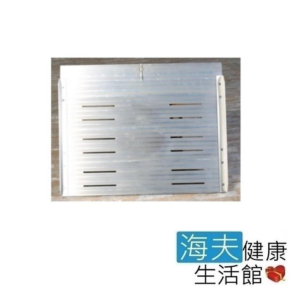 海夫 晉宇 24吋 鋁製 單片式斜坡板 輪椅鋁梯(JY-00208)