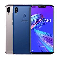 (套餐組)ASUS ZenFone Max M2 ZB633KL (3G/32G)手機