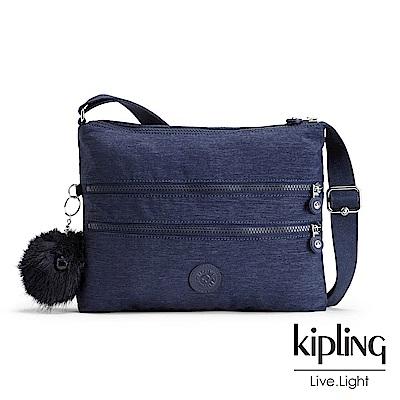Kipling星空藍雙層拉鍊側背包