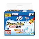 日本利護樂褲型專用替換式尿片-2次尿量30片/包