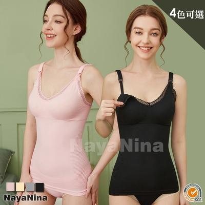 Naya Nina 彈力修身親膚無鋼圈內衣居家前扣式哺乳背心M~XL(四色)