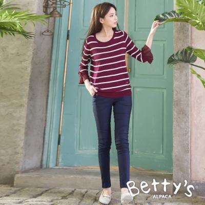 betty's貝蒂思 內刷毛彈性腰圍長褲(深藍)