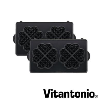 日本Vitantonio鬆餅機愛心鬆餅烤盤