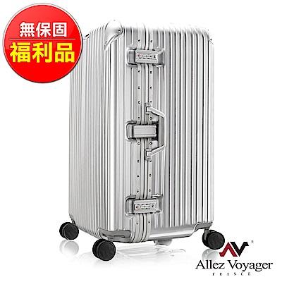 福利品 法國奧莉薇閣 29吋行李箱 PC鋁框旅行箱Sport運動版(銀色)