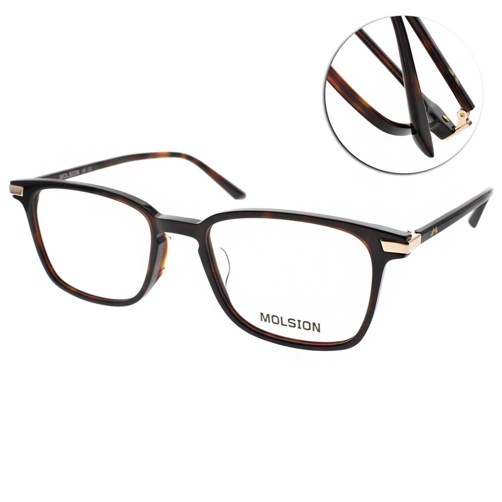 MOLSION光學眼鏡 Angelababy代言/琥珀#MJ3003 B20