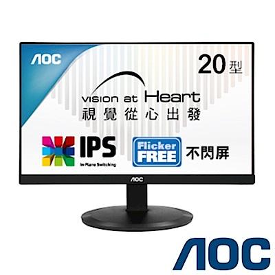 AOC I2080SW 20型 IPS寬螢幕