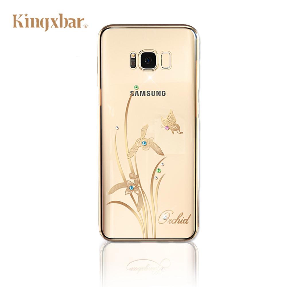 Kingxbar Samsung S8  施華彩鑽 水鑽手機殼-君子蘭