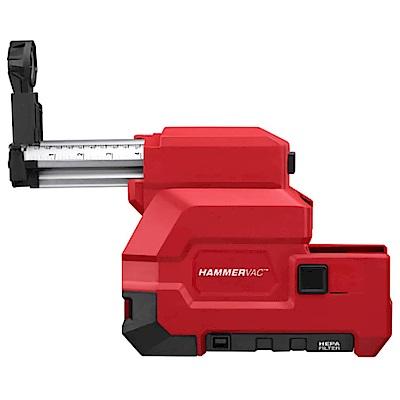 Milwaukee 集塵器M18CDEX(M18CH專用)