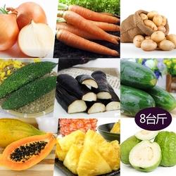 果之家 營養滿分自助蔬果箱